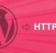 Prehod WordPress strani na HTTPS
