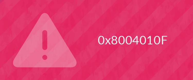 Outlook napaka 0x8004010F